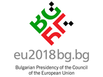 The Bulgarian Presidency of the Council of the EU will Start Officially Today